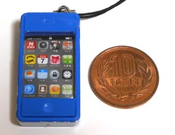 smartphone5.jpg